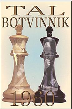 Botvinnik - Petrosian 1963 World Chess Championship Match New in Chess Capture