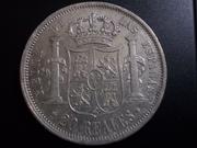 20 Reales 1.854. Isabel II. Madrid DSCN1174