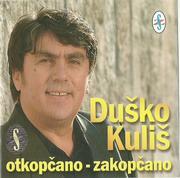 Dusko Kulis - Diskografija Scan0001