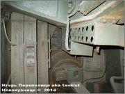 "Немецкая САУ ""Marder"" III, Sd.Kfz 139,  Musee des Blindes, Saumur, France Marder_III_103"