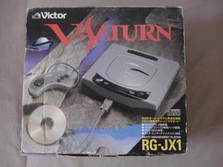[VDS/TROC] Saturn et Dreamcast Jap jeux P1030843