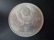 1 Rublo de 1978 con el error en el numeral del reloj , Unión Soviética DSCN1789