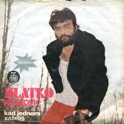 Zlatko Pejakovic - Diskografija  Front
