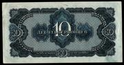Conmemorando la Revolución Bolchevique de Octubre de 1917 10_Chervontsev_20_Aniversario_Revoluci_n_Bolchevique_1