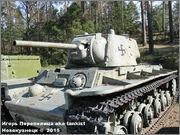 Советский тяжелый танк КВ-1, ЧКЗ, Panssarimuseo, Parola, Finland  1_203