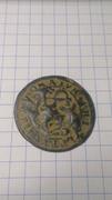 4 maravedis Felipe III con resellos. IMAG2531