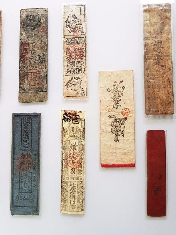 Billetes Japoneses - Hansatsu -  ACB001_B