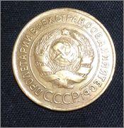 3 kopecks URSS 1930  Image