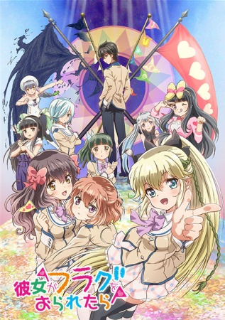 Animes da Temporada de Primavera/2014 - Estreias Kanojo