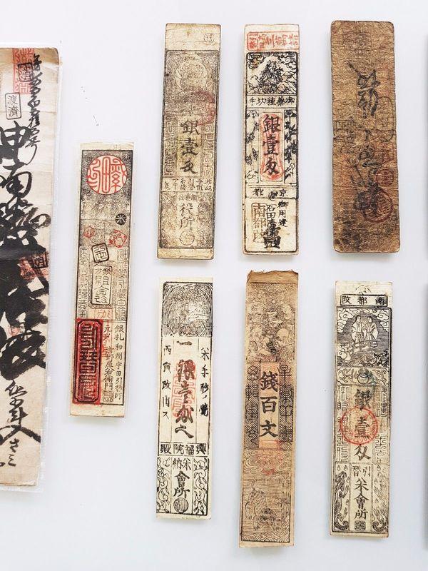 Billetes Japoneses - Hansatsu  ACB001_C