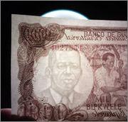 1000 Bibkwele Guinea Ecuatorial 1979 (FNMT) Guinea79_1000c