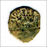 4 maravedis 1661 (a martillo). Felipe IV. Valladolid. Img420