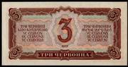 Conmemorando la Revolución Bolchevique de Octubre de 1917 3_Chervontsa_20_Aniversario_Revoluci_n_Bolchevique_001