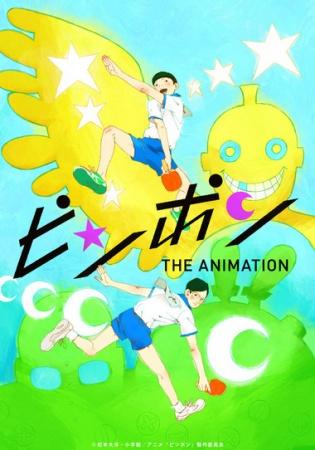 Animes da Temporada de Primavera/2014 - Estreias Pong