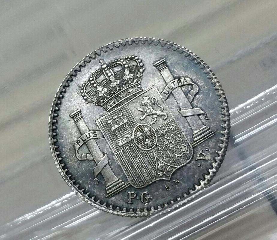 5 centavos 1896. Alfonso XIII. Puerto Rico. Fleky dedit. 0_A671_A43-63_AC-4_FF2-87_B6-_F838607_EC21_F