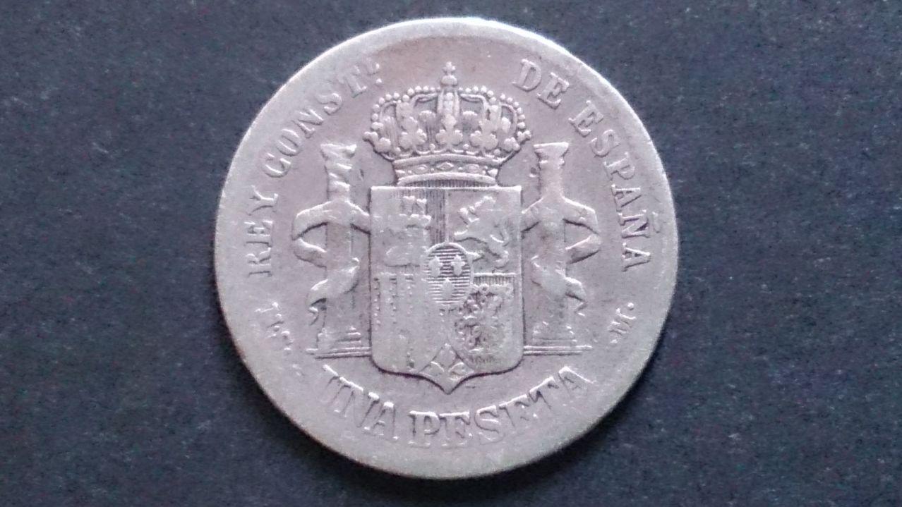 1 peseta Alfonso XII 1883 DSC_0646