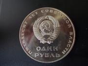 Conmemorando la Revolución Bolchevique de Octubre de 1917 DSCN1793