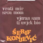 Serif Konjevic - Diskografija Serif_Konjevic_1979-1_z