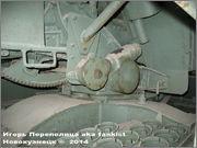 "Немецкая САУ ""Marder"" III, Sd.Kfz 139,  Musee des Blindes, Saumur, France Marder_III_086"