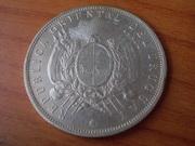 1 Peso de 1.893 , República Oriental del Uruguay DSCN0863