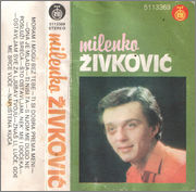 Milenko Zivkovic -Diskografija - Page 2 Milenkozivkovic_moramimo