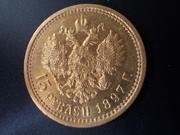 15 Rublos de 1.897, Rusia . Mi 1º Aniversario en el foro. DSCN1587
