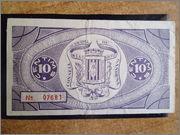 10 Céntimos Consell Municipal de Gandesa, 1937 (Falso) P1270064
