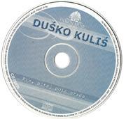 Dusko Kulis - Diskografija Picture_002