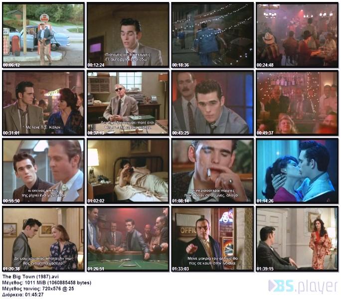 The Big Town-Tο αγόρι με το χρυσό χέρι (1987) The_Big_Town_1987_idx