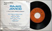 Dragoslav Zivanovic Trosa -Diskografija Zadnja
