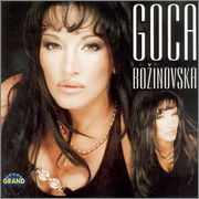 Gordana Goca Bozinovska - Diskografija 1998_p