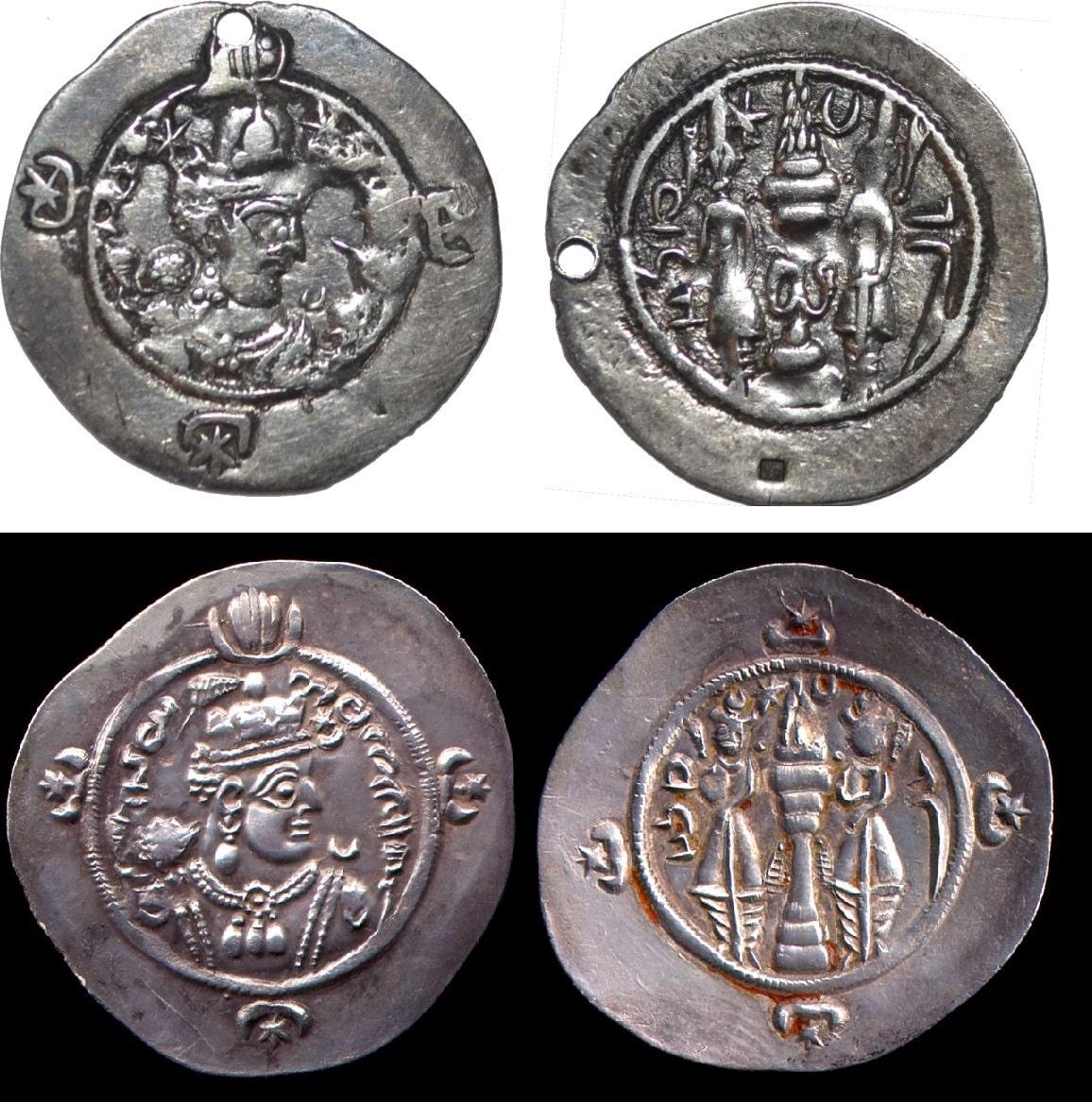 Diferencias entre monedas sasanidas Hormazd_iv_vs_ardashir_iii