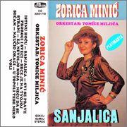 Zorica Minic - Diskografija 1990_ka_pz
