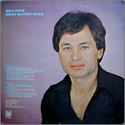 Mile Kitic - Diskografija Mile_Kitic_1982_LP_zadnja