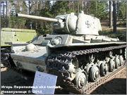 Советский тяжелый танк КВ-1, ЧКЗ, Panssarimuseo, Parola, Finland  1_202