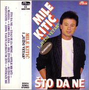 Mile Kitic - Diskografija Mile_Kitic_1988_Kas_Prednja