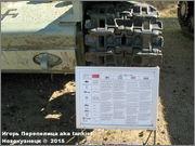 Советский тяжелый танк КВ-1, ЧКЗ, Panssarimuseo, Parola, Finland  1_201