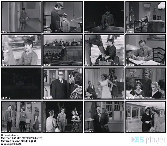 Ο ΛΟΥΣΤΡΑΚΟΣ(1962)DvdRip  O_Loystrakos_idx