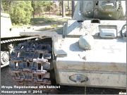 Советский тяжелый танк КВ-1, ЧКЗ, Panssarimuseo, Parola, Finland  1_204
