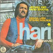 Haris Dzinovic  - Diskografija  1974_p