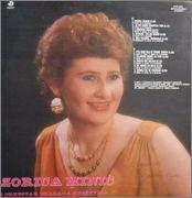 Zorica Minic - Diskografija 1986_z