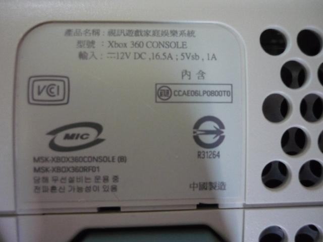 [VDS] [ECH]  XBOX et  XBOX 360 / PS3 / PS2 / PS1 P1030786
