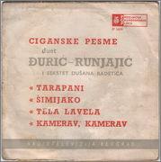 Gordana Runjajic - Diskografija 1962_z