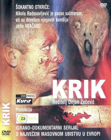 Krik (2008) Krik11