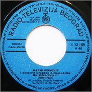 Haris Dzinovic  - Diskografija  Ploca_strana_A