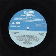 Sena Ordagic - Diskografija  1987_va