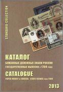 La Biblioteca Numismática de Sol Mar - Página 7 Image