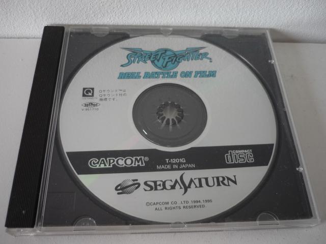 [VDS/TROC] Saturn et Dreamcast Jap jeux P1040741