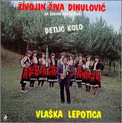 Zivojin Ziva Dinulovic -Diskografija 1983_p
