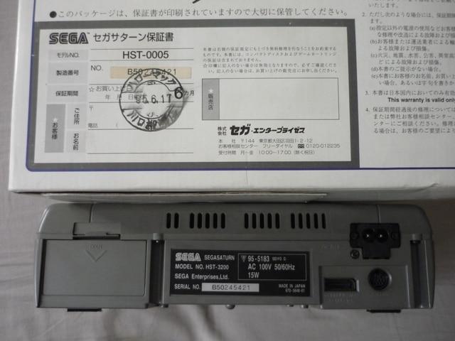 [VDS/TROC] Saturn et Dreamcast Jap jeux P1040089